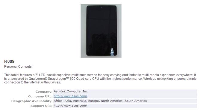 Регистрация Nexus 7