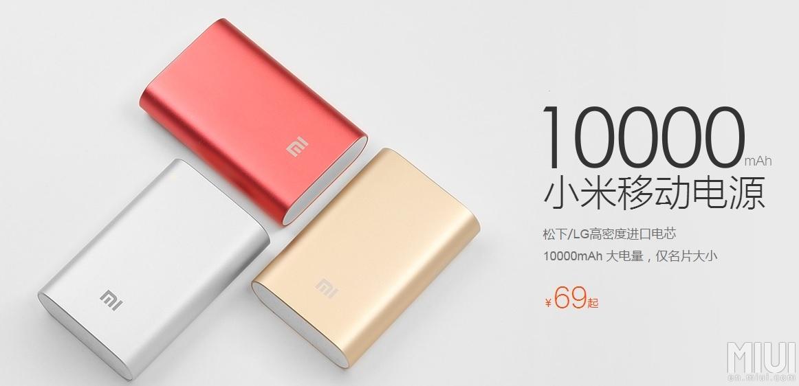 """Xiaomi-Powerbank-1 """"width ="""" 1162 """"height ="""" 562 """"srcset ="""" https://computercoach.co.nz/wp-content/uploads/2020/01/Все-гаджеты-вам-нужно-чтобы-вернуться-в-школу.jpg 1162w, https: //elandroidelibre.elespanol.com/wp-content/uploads/2015/05/Xiaomi-Powerbank-1-450x217.jpg 450w, https://elandroidelibre.elespanol.com/wp-content/uploads/2015/05/Xiaomi -Powerbank-1-750x362.jpg 750w """"size ="""" (max-width: 1162px) 100vw, 1162px """"/></p><div class="""