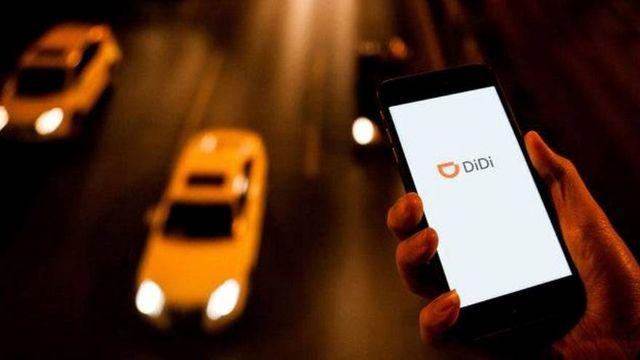 Какой вид страхования DIDI просит работать?