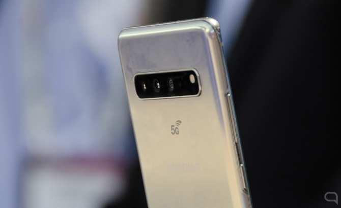 Samsung Galaxy S10 + 5G