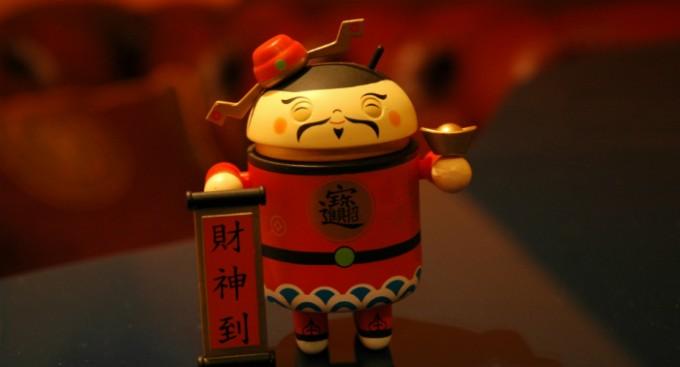 Китайский андроид