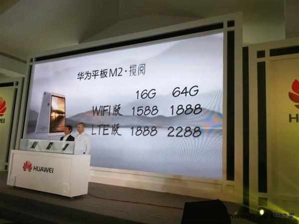 """Huawei-M2-3 """"width ="""" 600 """"height ="""" 450 """"srcset ="""" https://computercoach.co.nz/wp-content/uploads/2020/01/1580494623_539_металлическая-таблетка-для-требовательных-вкусов.jpg 600 Вт, https: //elandroidelibre.elespanol.com/wp-content/uploads/2015/07/Huawei-M2-3-450x337.jpg 450w """"sizes ="""" (max-width: 600px) 100vw, 600px """"/></p> <p>Что касается цен и доступности, мы должны предоставить данные по Китаю (с текущей конверсией в евро), учитывая, что <strong>Huawei не предоставила данных о международном запуске</strong> в презентации события:</p><div class="""