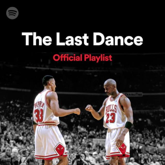 Spotify плейлист для последнего танца