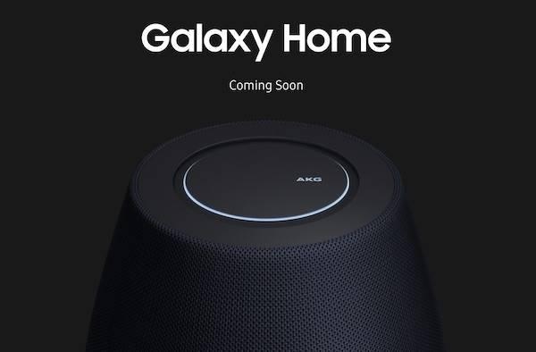Galaxy Home Mini выйдет в этом году с акцентом на конфиденциальность »ERdC