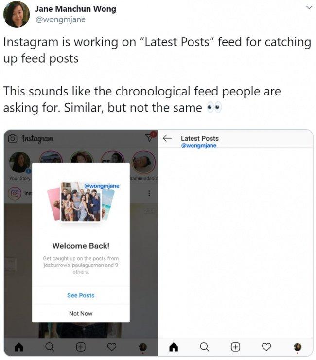 Изображение - Instagram восстановит хронологическую хронологию частично