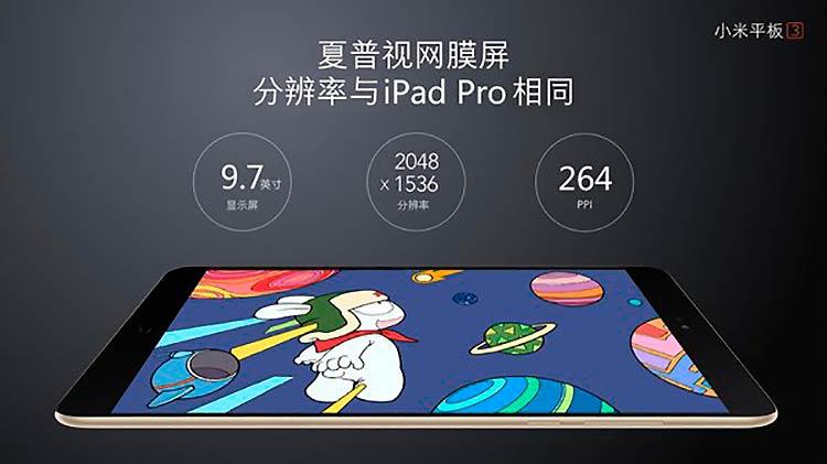 Утечка Xiaomi Mi Pad 3: Intel Core m3 и Windows 10