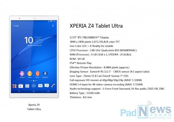 """sony-xperia-z4-tablet-ultra """"width ="""" 600 """"height ="""" 422 """"srcset ="""" https://elandroidelibre.elespanol.com/wp-content/uploads/2014/12/sony-xperia-z4-tablet -ultra.jpg 600 Вт, https://elandroidelibre.elespanol.com/wp-content/uploads/2014/12/sony-xperia-z4-tablet-ultra-400x281.jpg 400 Вт """"размеры ="""" (максимальная ширина: 600 пикселей ) 100vw, 600px """"/></p> <p>Этот последний элемент, пожалуй, самый удивительный из всех. Это правда, что Sony регулярно устанавливает в своих высококачественных продуктах максимально возможную производительность, но 6 ГБ ОЗУ кажется даже чрезмерным (и, безусловно, 64-битным Snapdragon 810), каким бы большим вы ни были планшет, многие Приложения должны быть открыты одновременно, чтобы воспользоваться таким мастодонтом.</p><div class="""